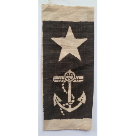 United States Navy 1866 and 1869 Officer and Specialty Insignia Cloth Badge
