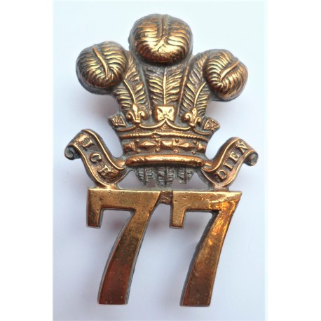 77th (East Middlesex) Regiment of Foot Glengarry Badge Other Ranks