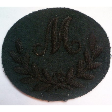 Rifle Brigade Motarman Cloth Trade Badge