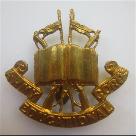 British Army Educational Corps Cap Badge