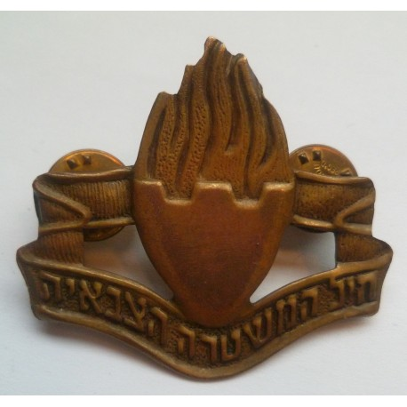 Israel Defence Forces Military Police Beret Hat Badge