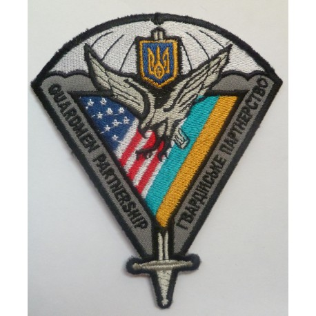 United States And Bosnia Quardmen Partnership Cloth Badge